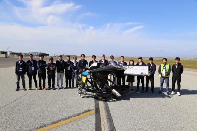 tetra aviation team Pratt & Whitney Disruptor Award GoFly MGM COMPRO cooperation