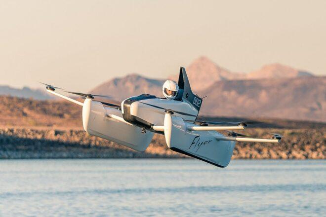 kittyhawk aero flyer evtol mgm compro cooperation